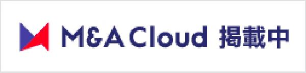 M&A Cloud 掲載中