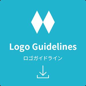 ロゴガイドライン